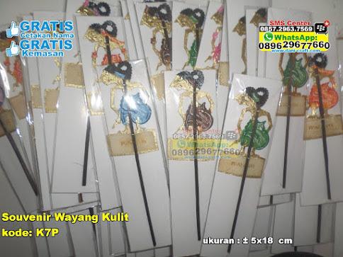 Souvenir Wayang Kulit unik