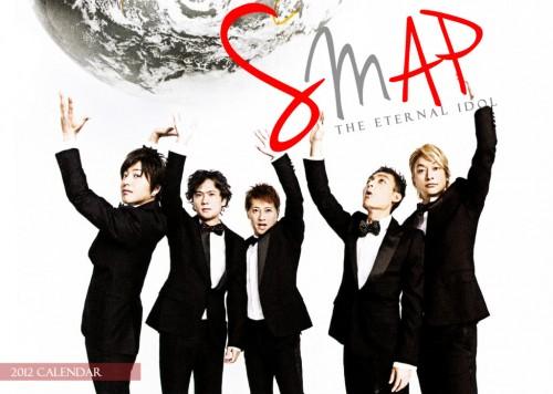 SMAP - Gift lyrics