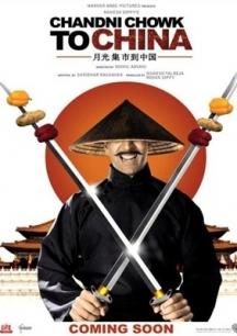 Kung fu Mỹ quốc Chandni chowk to China