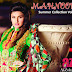 Mahnoor Lawn Vol-2 | Mahnoor Summer Collection 2014 Volume 2 By Al Zohaib Textile
