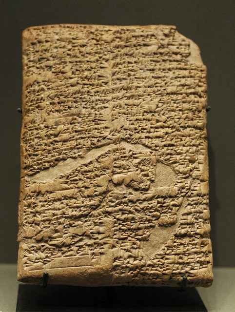 Prologue to the Hammurabi Code at the Louvre (public domain)