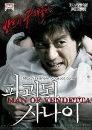 Ver Man of Vendetta: The Destroyed Man Película Online Gratis (2010)