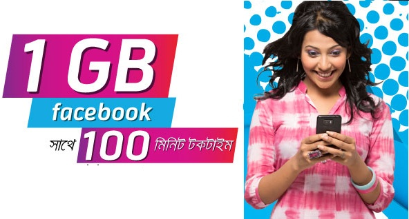 grameenphone-1gb-facebook-data-with-100-minutes