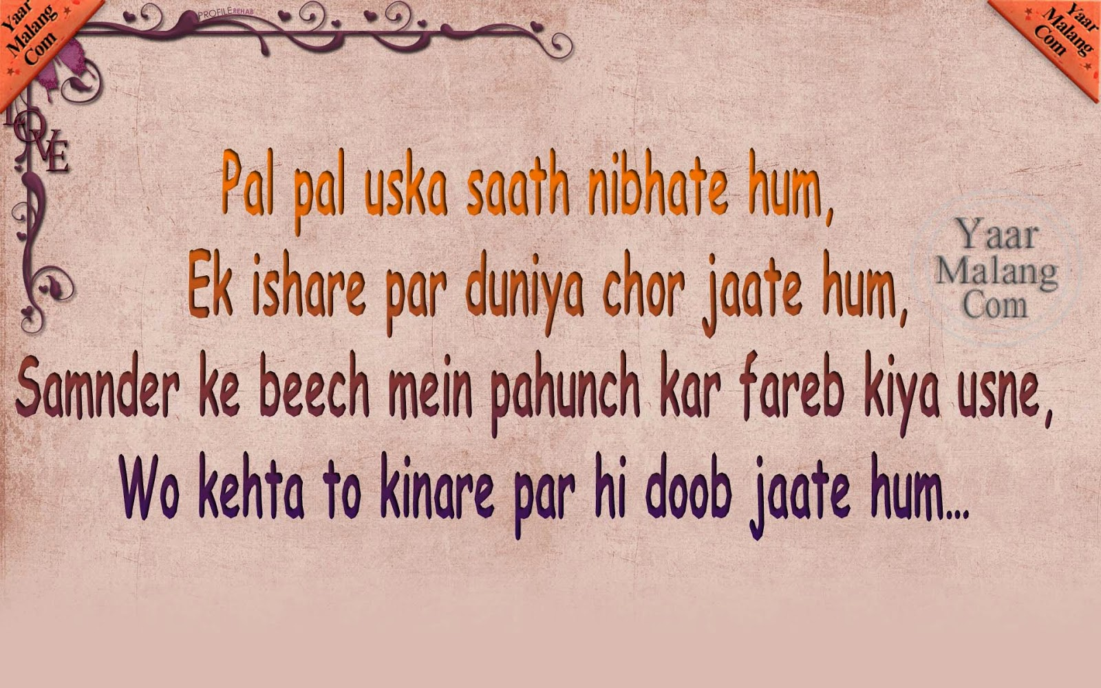 Lovely Free SMS with Love Love Hindi Quotes