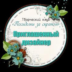 """Итоги задания """"Ход конем"""""""