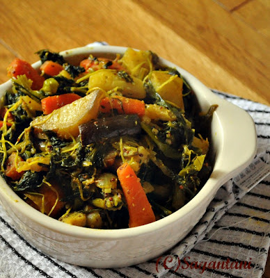 Bagan Charchari with Japanese greens and Wasabi paste(Dry side dish with Veggies)