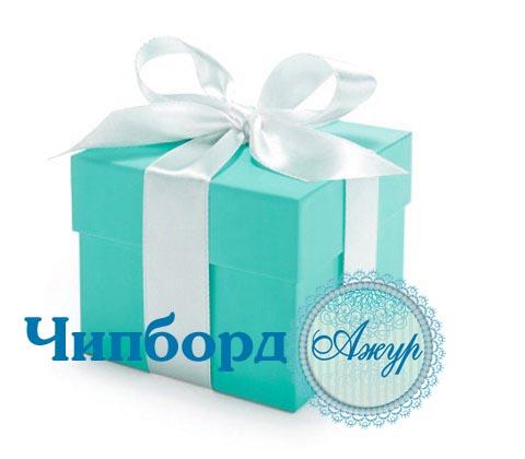 """""""Ажурная"""" конфетка"""