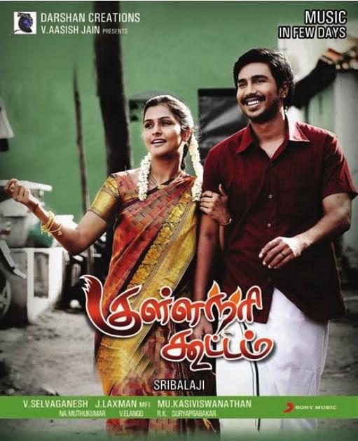 Rangasthalam Oriya Songs Download: Www Pagala World Com