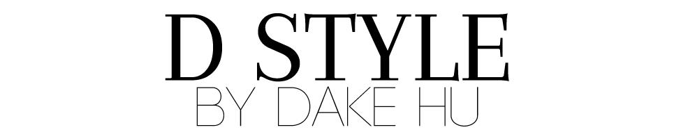 D STYLE by Dake Hu | 男性穿搭