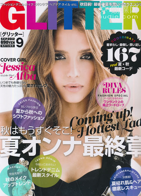 GLITTER (グリッター) Seprember 2012年9月 ジェシカ アル jessica alba japanese fashion magazine scans