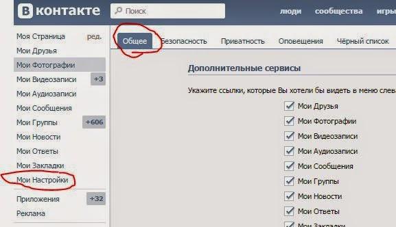 Как посмотреть друзей в контакте на чужой странице
