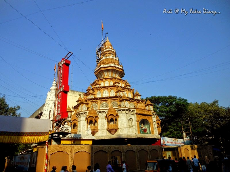 The Temple building of Shreemant Dagduseth Halwai Ganpati Temple, Pune - India