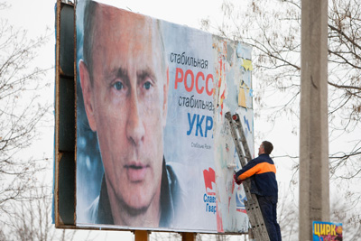 Фото Укринформ: агитация за Путина... в Запорожье