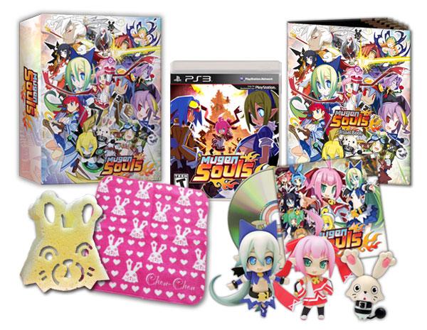 Mugen Souls Ps3 Mugen Souls Ps3 Limited