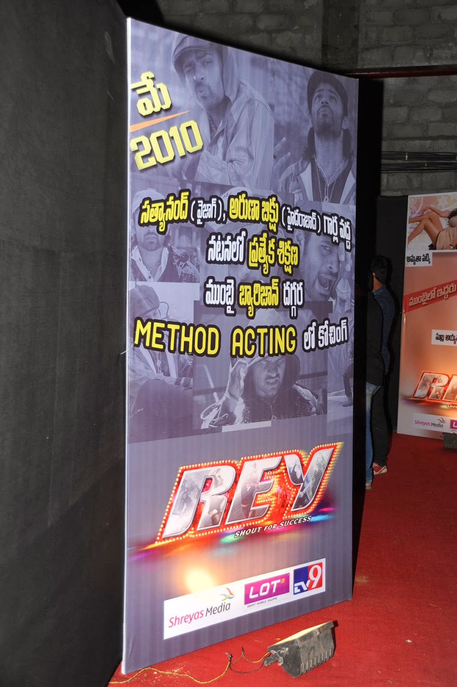 Journey of Rey Movie in posters show-HQ-Photo-6