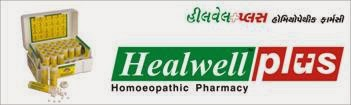 Healwell Plus Homoeopathic Pharmacy