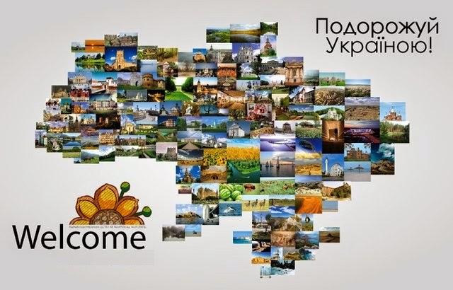 Украина карта достопримечательности