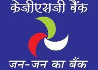 Kashi Gomti Samyut Gramin Bank jobs