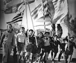 Μνήμη Κυπριακού Αγώνα