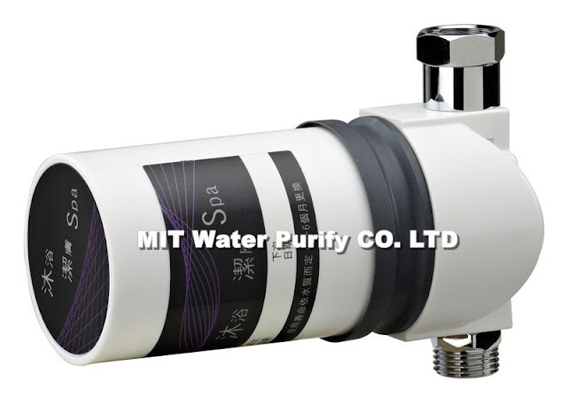Horizontal-View-MIT-Shower-Water-Filtration-System-Chlorine-free-showers-filter-MT-SPA-of-Reverse-Osmosis-Home-Drinking-Water-Purification-System-Machine-Unit-Manufacture-OEM-ODM-Maker-by-MIT-Water-Purify-Professional-Team-Company-Limited