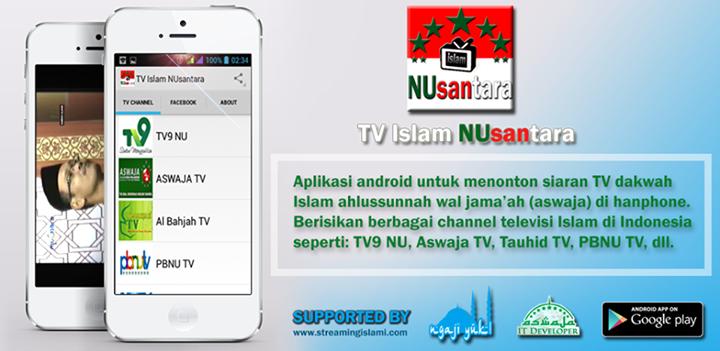 Kini, Aplikasi TV Islam NUsantara Telah Tersedia di Google Playstore
