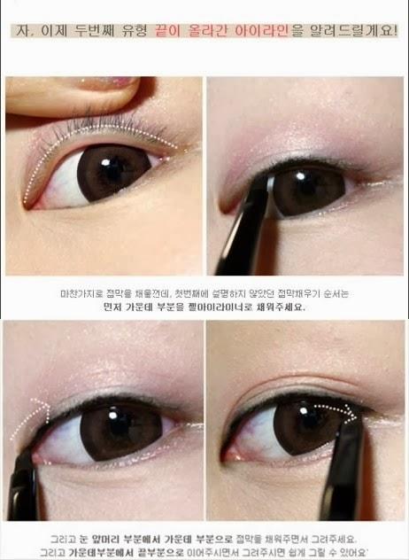 Ulzzang Make Up Eyes