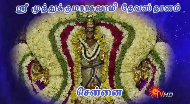 Vazhkkai Kovilgal Episode 74  Dt 05-10-13 Sree Muthukumaraswamy Temple