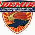 ADEMIBA celebra su torneo estatal Sub-21