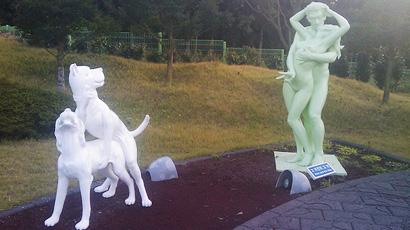 Taman Seks di Chongqing China