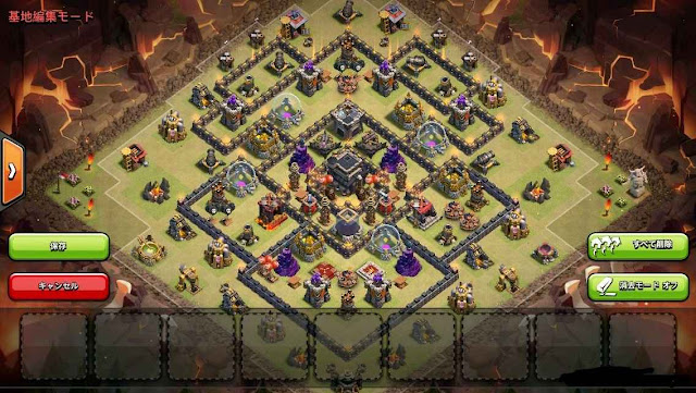 TH9 Clash of Clans Terkuat