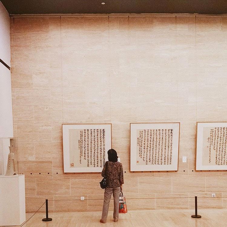 Beijing China_Art Gallery
