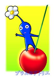 ピクミン (ゲームキャラクター)の画像 p1_5
