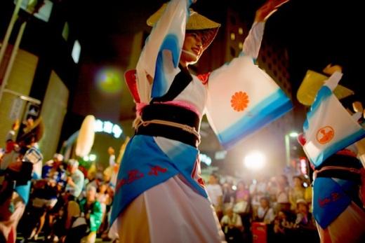 Awa-Odori – A Dança dos Mortos