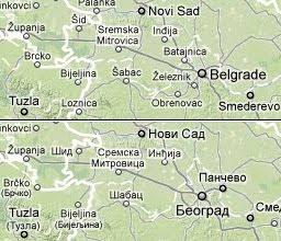 Belgrád több nyelven