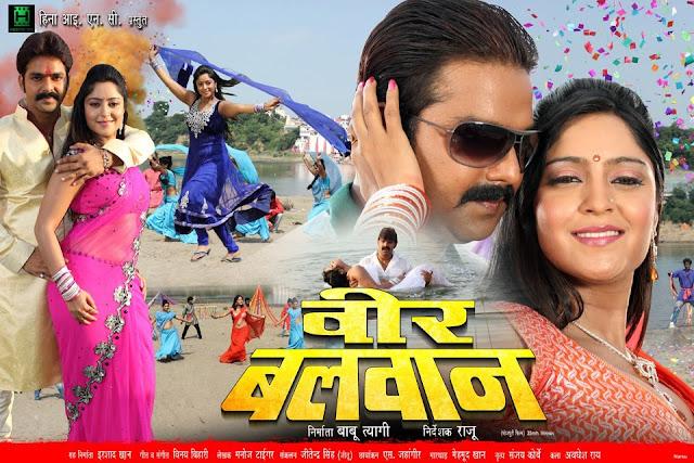 Veer Balwaan Release On 3 May 2013 In Bihar Cinema Hall