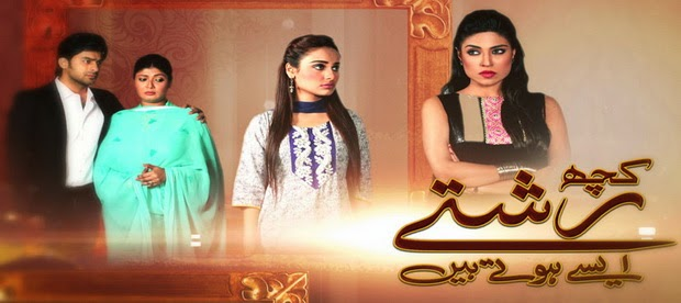 Dailymotion Kuch Rishtay Aisay Hotay Hain Episode 36-24th October 2014
