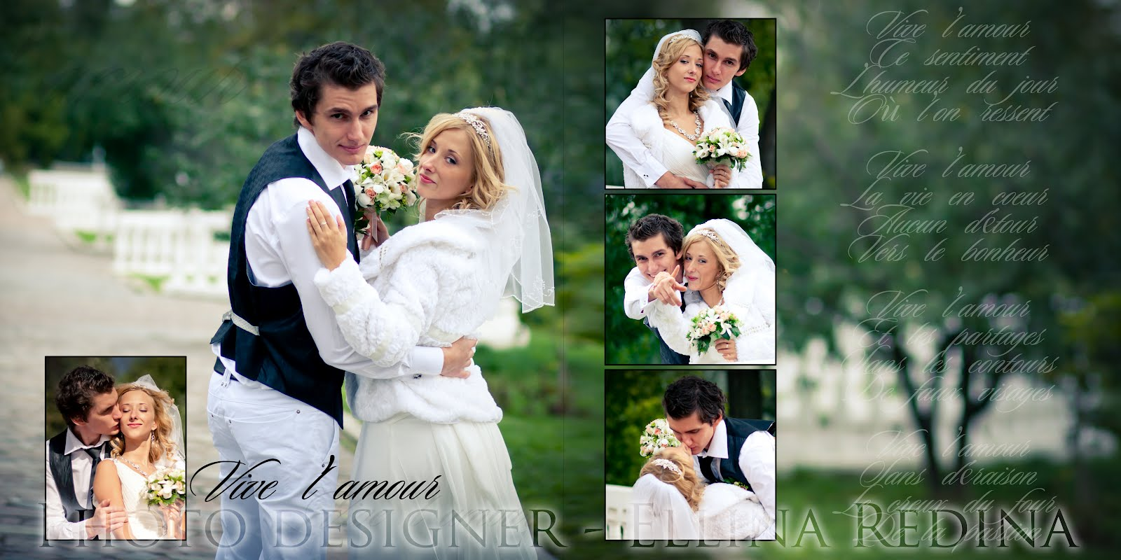 Подписи под фото свадьбы