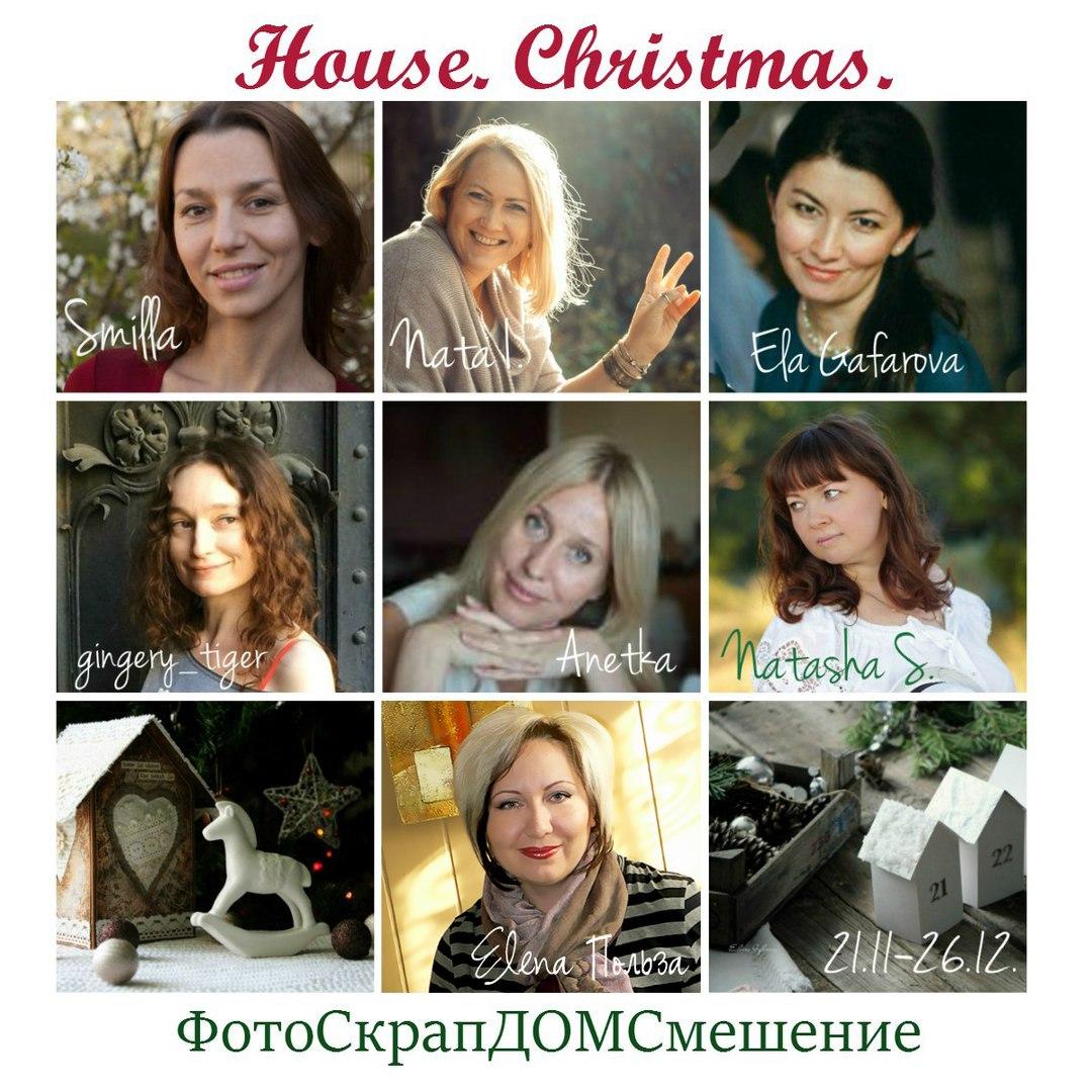 Christmas... Home...