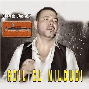 Adil El Miloudi-Bsahtek El Hob Jdid 2015
