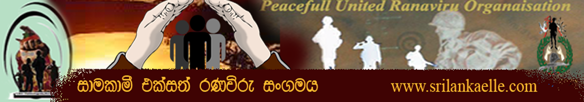 Peaceful United Ranaviru Organaisation