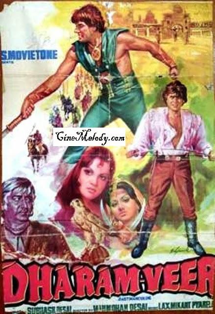 Dharam Veer  1977