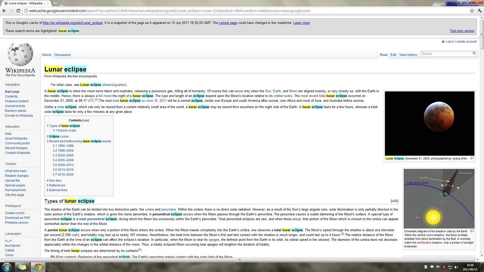 eclipse wiki