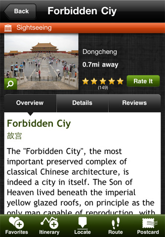 iPhone Games, Apps & Ringtones: Beijing China Travel Guide with mtrip