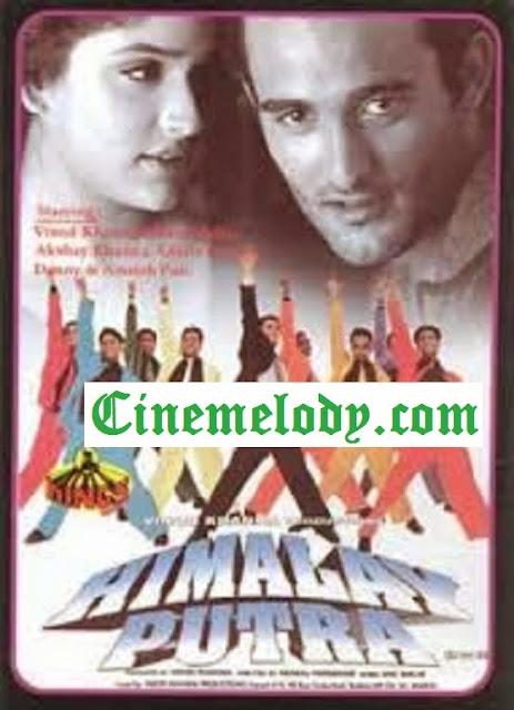 Himalay Putra (1997)  Hindi Mp3 Songs Free  Download
