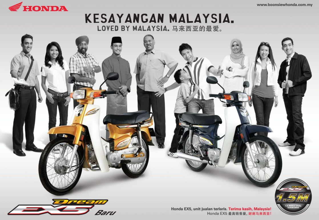 ex5: malaysia's all time favourite motorcycle