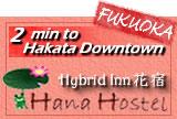Fukuoka Hostel