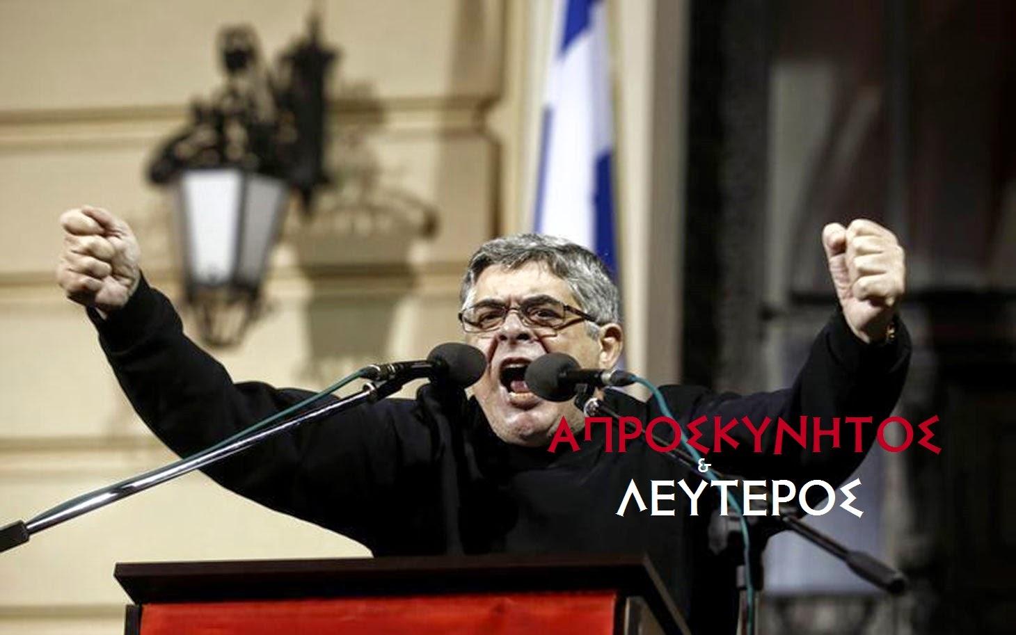 """""""Έλληνες καλή Ανάσταση στην δοκιμαζόμενη Πατρίδα μας! Είμαστε Έλληνες και θα πεθάνουμε Έλληνες"""". Το Αναστάσιμο μήνυμα του Γενικού Γραμματέα Ν.Γ. Μιχαλολιάκου ο οποίος εξακολουθεί να διώκεται παράνομα και αντισυνταγματικά"""