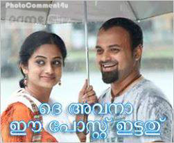 Photo Comments in Malayalam Movies