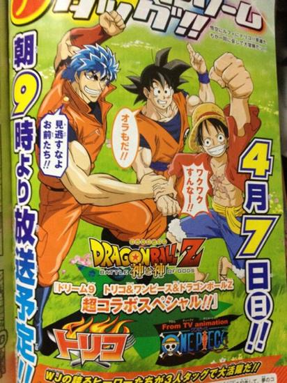 Gokuh, Toriko y Luffy en el Dream 9 Toriko & One Piece & Dragon Ball Z Chō Collaboration Special!!