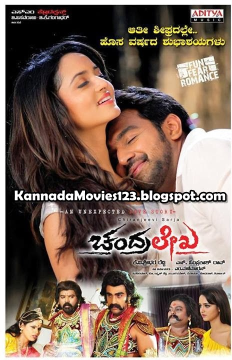 Kannada film chandralekha mp3 free download true blood season 2 order 1699 chandralekha kannada new mp3 songs free downloads jobs in bangalore sort by popular download the files on your pc submit the job work in given altavistaventures Gallery